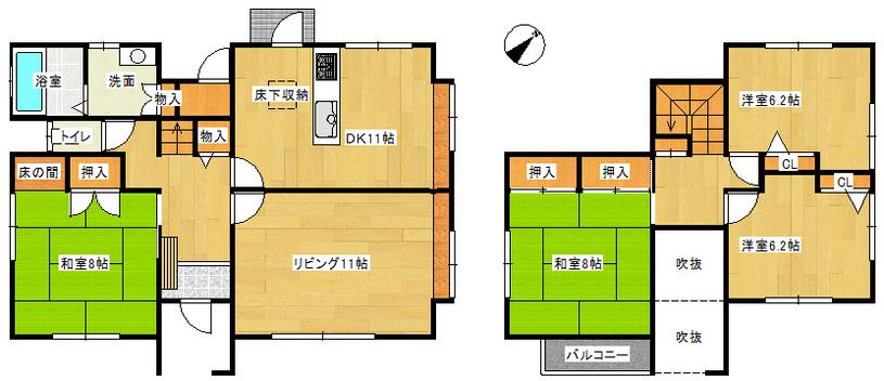 青山1-2480